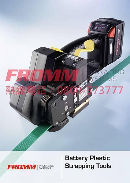 P318電動打包機【FROMM 富朗包裝】電池式打包機,充電式打包機電動打帶機,電動捆包機,塑鋼帶打包機,塑帶打包機,PET打包機,電池式塑帶打包機,電動打包機.jpg