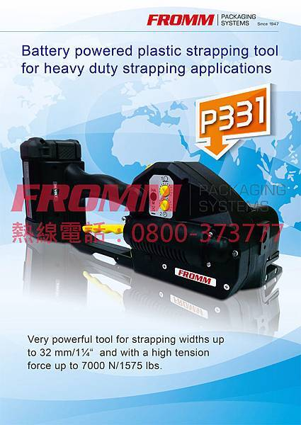 P331電池式打包機【FROMM 富朗包裝】充電式打包機,電動打包機,電動打帶機,電動捆包機,塑鋼帶打包機,塑帶打包機,PET打包機,電池式塑帶打包機,手提打包機.jpg