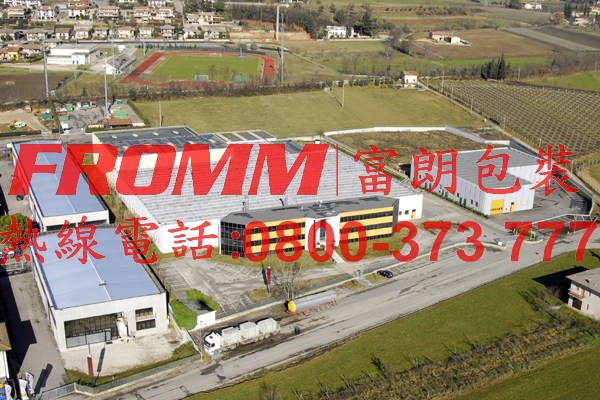 義大利ISO工廠【FROMM 富朗包裝】.jpg