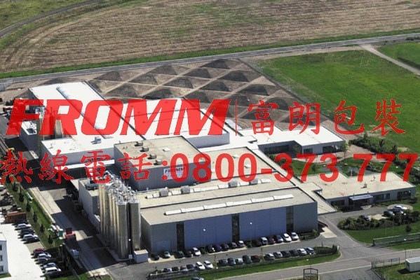 德國塑鋼帶 膠膜工廠【FROMM 富朗包裝】.jpg