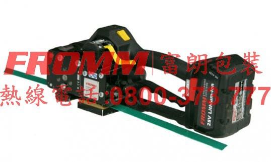 電動捆包機P330