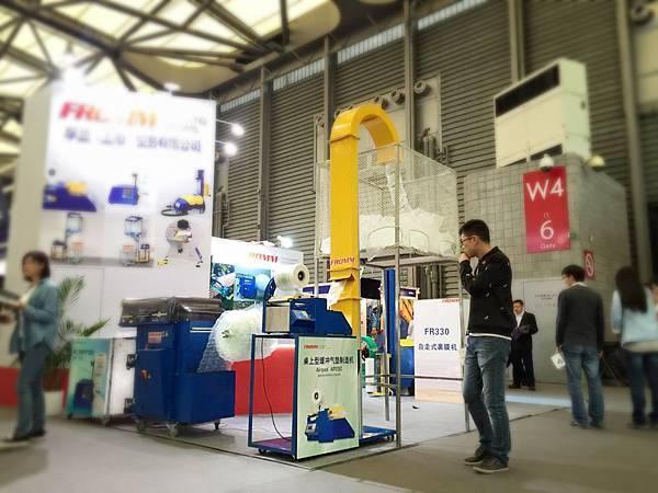 上海展2,捆包機,保護包裝,打帶機,打包機,裹膜機,電池式打包機,裹包機,棧板包膜機,緩衝氣墊,氣墊機,氣袋機,纏繞膜,鋼帶打包機,電動打包機,氣泡布.jpg