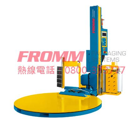 全自動棧板裹膜機FSW-50