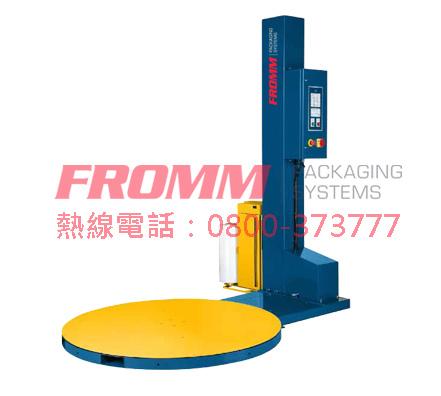 轉盤式棧板裹膜機FSW-13