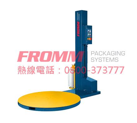 半自動棧板裹膜機FSW-10