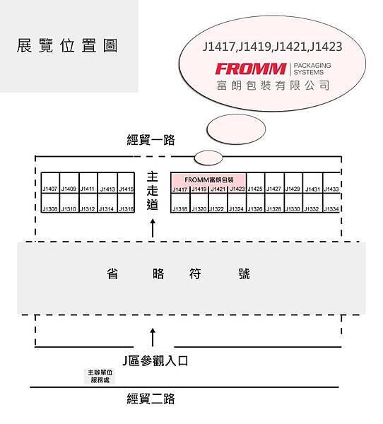 展覽位置圖-1.jpg