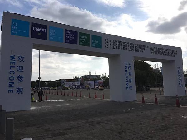 中國最大的物流展開始了,我們在W4館B4攤位,歡迎大家來參觀00.jpg
