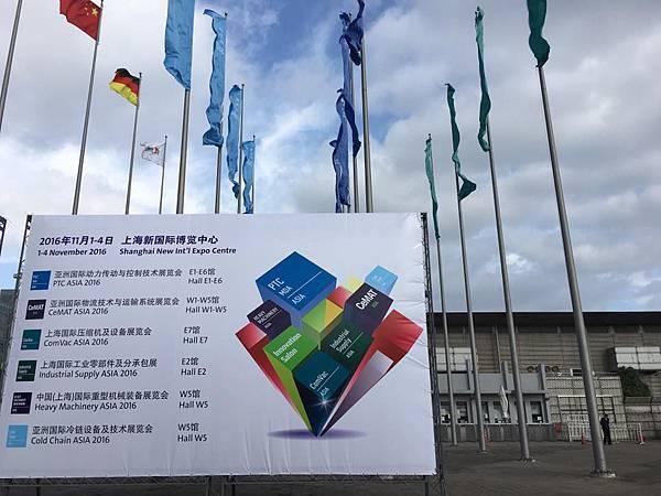 中國最大的物流展開始了,我們在W4館B4攤位,歡迎大家來參觀01.jpg