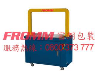 PP帶捆包機 FSM-30 台式打包機.jpg