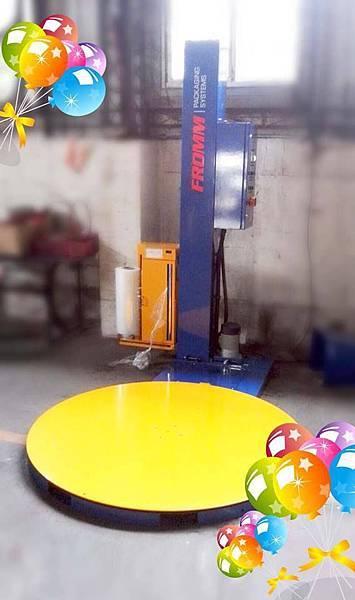 棧板裹膜機