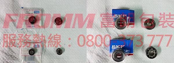 打包機維修 修理打包機 專業打包機維修