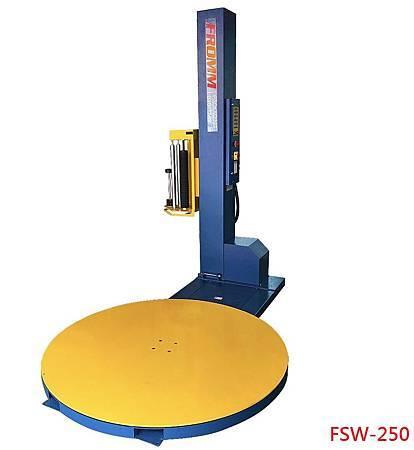 FSW-250 裹膜機 大圖  棧板裹膜機  膠膜裹包機.jpg