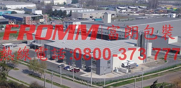 智利 PET塑鋼帶 ISO工廠【FROMM 富朗包裝】