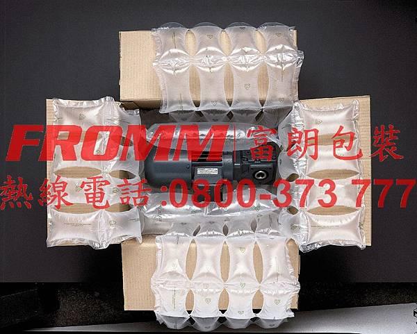 FROMM富朗包裝緩衝包裝,緩衝包裝專家,緩衝氣墊包裝,緩衝設備租賃,保護包裝,保護包材,填充物,填充材料,氣泡布,氣泡袋,氣袋機,緩衝材,氣柱包裝