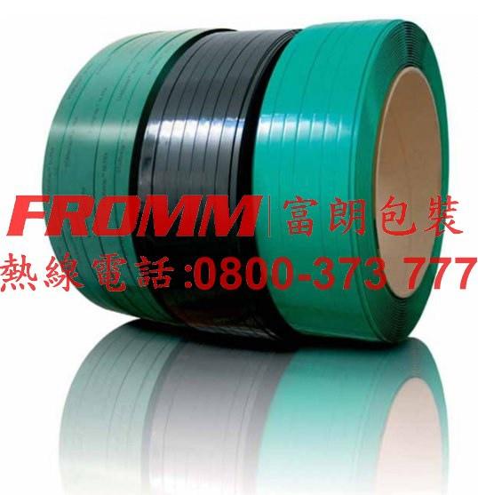 塑鋼帶-塑帶-PET-打包帶-PET打包帶-富朗包裝