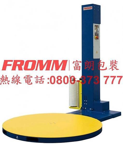 轉盤式棧板包膜機的首選 FS1系列