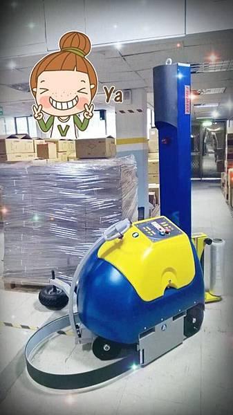 自走式棧板裹膜機