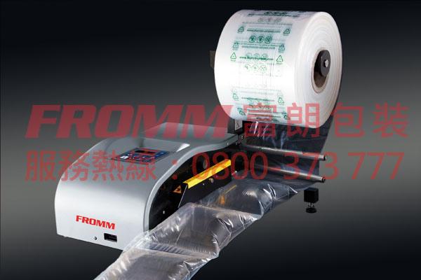 小型桌上緩衝氣墊機AP100