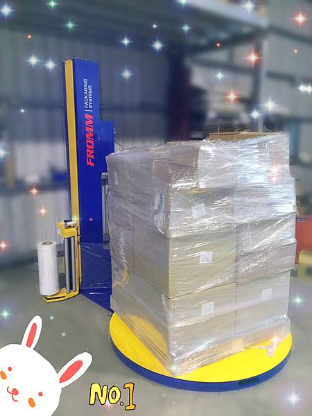 棧板裹膜機FSW-10系列