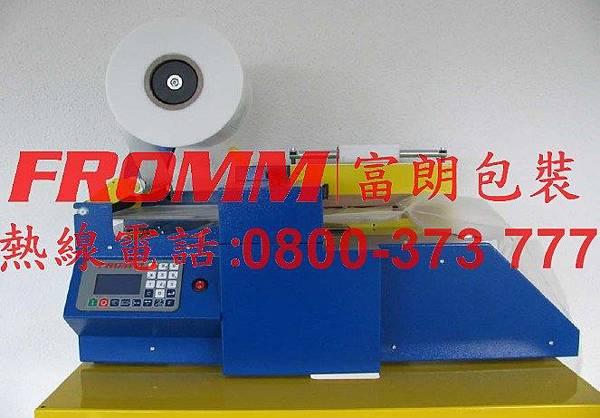 緩衝氣墊機ap250