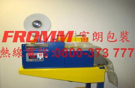 緩衝氣墊機 緩衝包裝材料