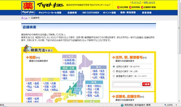 全螢幕擷取 20081228 下午 032944.bmp.jpg