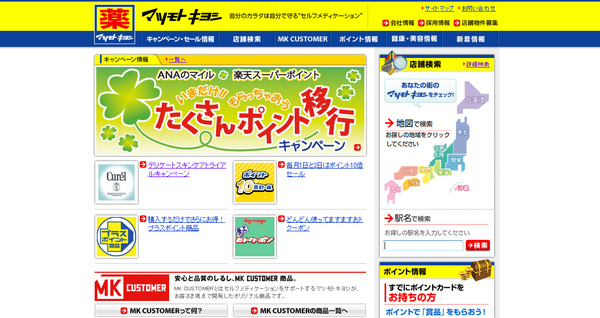 全螢幕擷取 200912 下午 043640.bmp.jpg