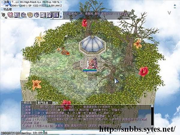 拉赫神殿的空中花園