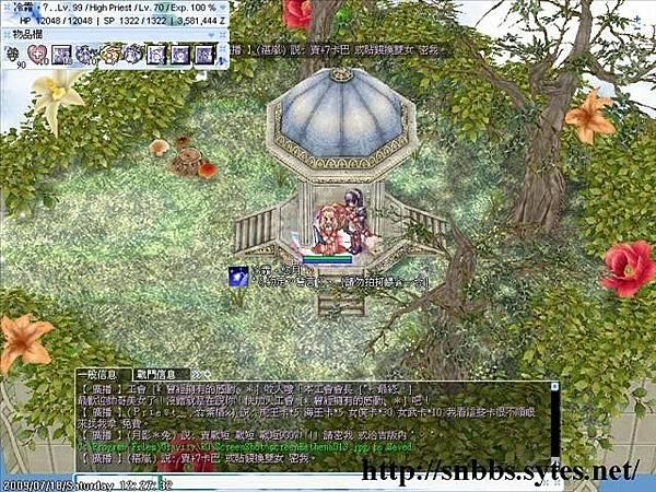 拉赫神殿的空中花園2