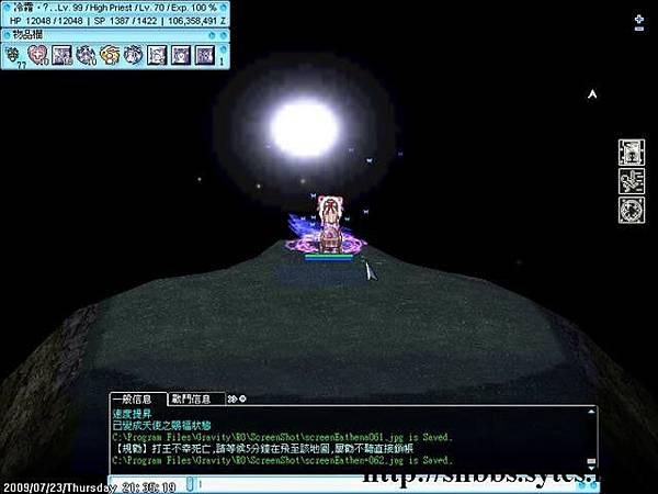 夜裡,觀月