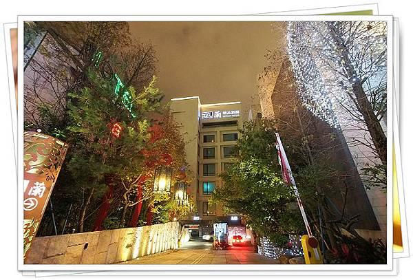沐蘭時尚精品旅館2