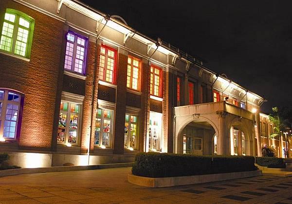 台北藝術館