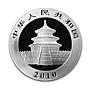 2011熊貓銀幣.bmp