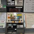 京都地鐵售票機