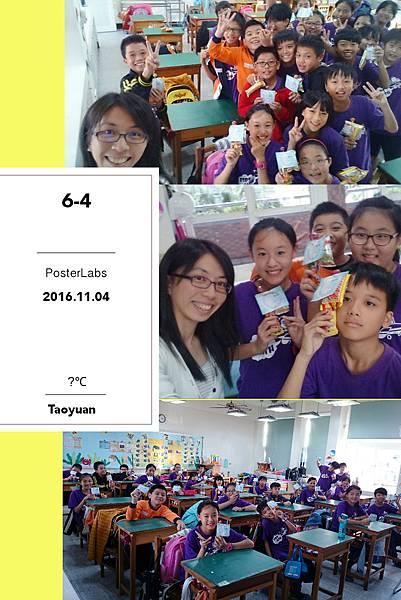 HBGC_20161104155414.jpg
