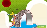 魚躍龍門2..jpg