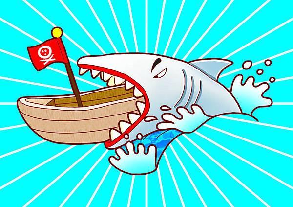 16吞舟之魚
