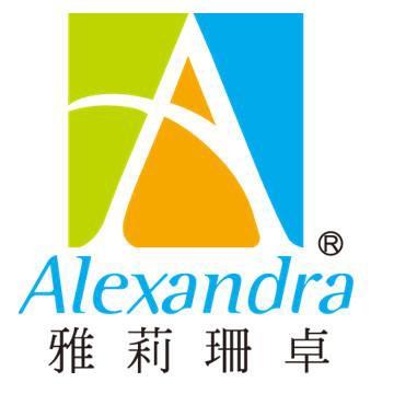 雅莉珊卓 alexandra 天然環保清潔品牌