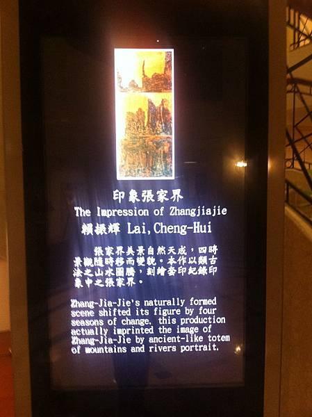 華國飯店展場一景