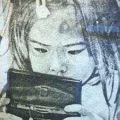 廖秀梅-手機女孩(局部)