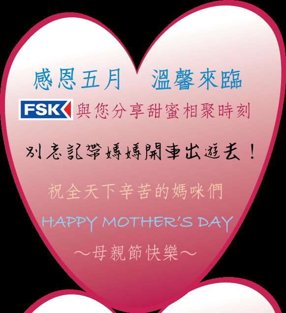 母親節(1).png