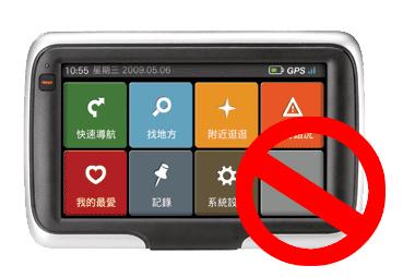 GPS2.jpg