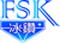 冰鑽logo-s.jpg