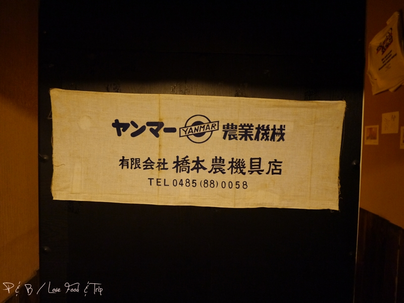 P1130142