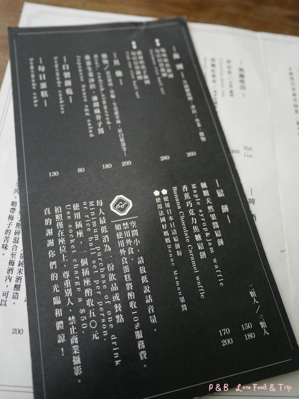 P1300267.JPG