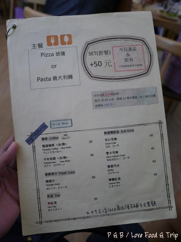 P1310241.JPG