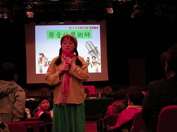 26 聲音的魔法師課程 丹萱老師 精彩講解聲音表情.JPG