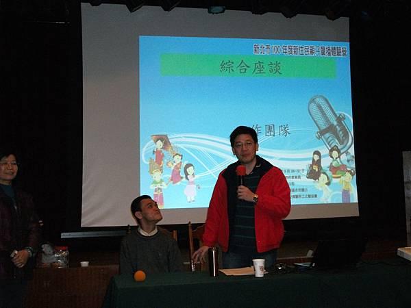 36 移民署謝立功署長與黃乃輝先生 一同參與成果發表座談.JPG