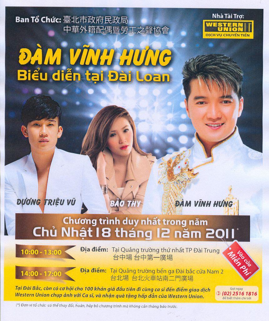 1001218越南演唱會海報.jpg