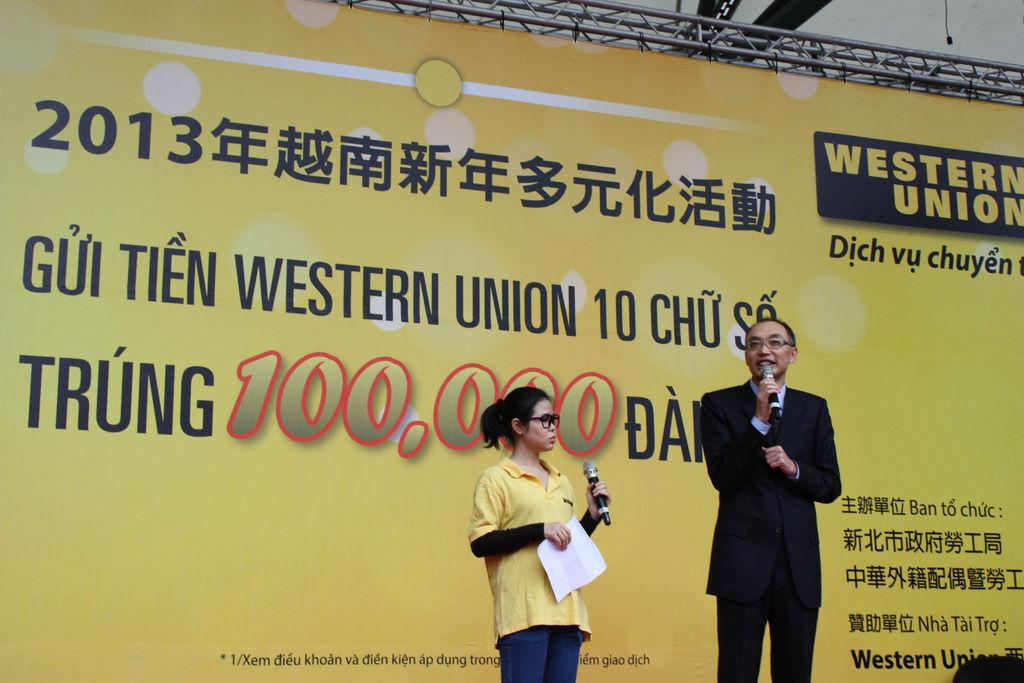 越南活動照片2